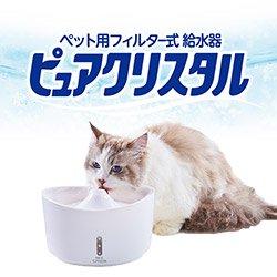 ペット用フィルター式給水器 ピュアクリスタル特集