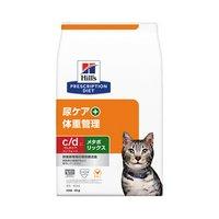 ヒルズ プリスクリプションダイエット〈猫用〉 c/d マルチケアコンフォート+メタボリックス 4kg
