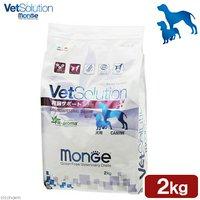 Vetsolution(ベットソリューション) 犬用 胃腸サポート 成犬用 2kg