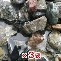 渓流石 No.8(1kg) 粒径25~40mm 3袋