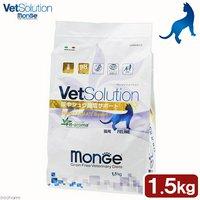 Vetsolution(ベットソリューション) 猫用 尿中シュウ酸塩サポート 1.5kg