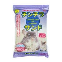 三晃商会 SANKO チンチラサンド 1.5kg 浴び砂 砂浴び チンチラ用