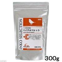 イースター インコセレクション バイタルペレット 300g インコ 餌 高栄養食