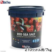 人工海水 レッドシーソルト 210リットル/7kg 低栄養塩 海水魚 サンゴ SPS