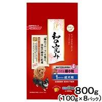 ジェーピースタイル 和の究み 健康で丈夫な骨関節に 超小粒 1歳からの成犬用 800g (100g×8パック)