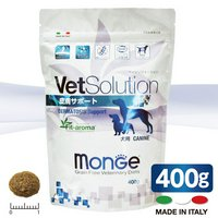 Vetsolution(ベットソリューション) 犬用 皮膚疾患サポート 400g