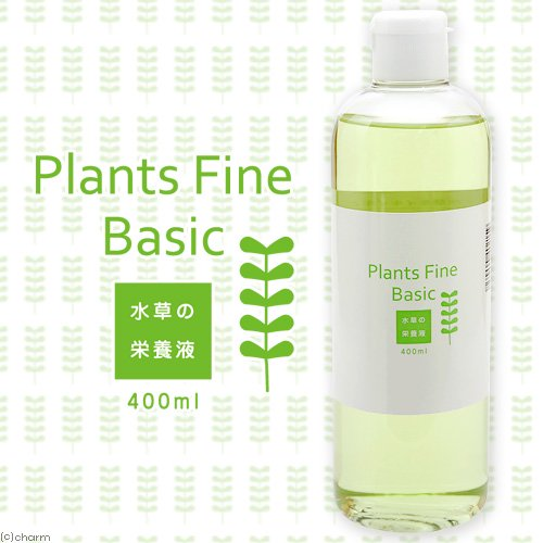 Plants Fine Basic 400ml(水草の栄養液)