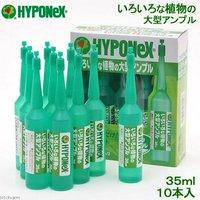 ハイポネックス アンプル いろいろな植物用(35mL×10本入) ガーデニング 液体活力剤