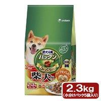 愛犬元気 パックン 柴犬用 ビーフ・ささみ・緑黄色野菜・小魚入り 2.3kg(460g×5袋)