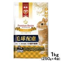 イースター プレミアムレシピ ヘアボールケア シニア 1kg(250g×4袋)