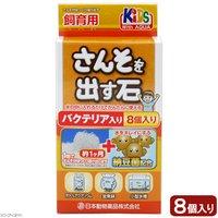 日本動物薬品 ニチドウ 酸素を出す石 バクテリア入り 8個入り