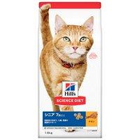 ヒルズ サイエンスダイエット キャットフード シニア 7歳以上 高齢猫用 チキン 1.8kg 腎臓と下部尿路の健康