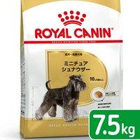 ロイヤルカナン ミニチュアシュナウザー 成犬高齢犬用 7.5kg ジップ無し
