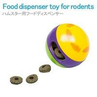 ファープラスト ハムスター用 知育玩具 ハムスター 小動物 鳥用 おもちゃ