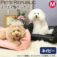 PET'S REPUBLIC レザーカドラーコンフォートリビング M ネイビー