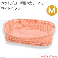 ペットプロ 手編みカラーベッド 水洗いOK M ライトピンク 犬 猫 ベッド 水洗いOK