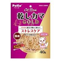 ペティオ キャットSNACK 乾しカマゴールド ストレスケア かに味 40g