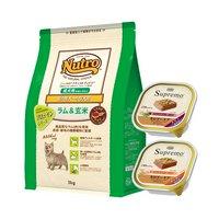 おまけ付き ニュートロ 成犬用 ナチュラルチョイス ラム&玄米 超小型犬~小型犬用 3kg + シュプレモ ウェット チキン + ターキー