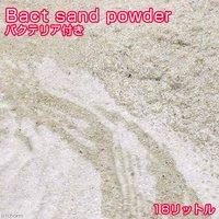 ばくとサンド(立上げ簡単サンド)パウダー 18リットル バクテリア付き ライブサンド