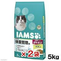 アイムス 成猫用 体重管理用 チキン 5kg 2袋入り キャットフード 正規品 IAMS