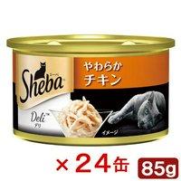 シーバ デリ やわらかチキン 85g(缶詰) 24個入り キャットフード シーバ