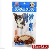 スマック ビストロ スープDEプラス 骨の健康 60g(15g×4袋) 犬 トッピング ドッグフード