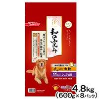 ジェーピースタイル 和の究み 健康で輝く毛づやに 大粒 11歳以上のシニア犬用 4.8kg (600g×8パック)