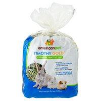 ゴールドヘイミニべイル(2番刈り) 680g 青パケ アメリカンペットダイナー うさぎ 牧草