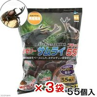 マルカン 昆虫ゼリー サムライ フラット55 3袋入り