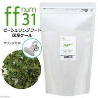 aquarium fish food series 「ff num31」 国産乾燥ケール 10g(給餌に便利なクリップ付き