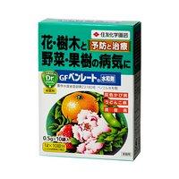 殺菌剤 GFベンレート水和剤 0.5g×10袋入 カビ 予防 治療