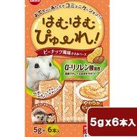 マルカン はむはむぴゅーれ ピーナッツ風味 30g(5g×6本)
