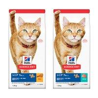 アソート サイエンスダイエット シニア 高齢猫用 1.8kg チキン1袋&まぐろ1袋 キャットフード ヒルズ