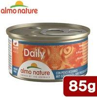 アルモネイチャー デイリーメニュー 海魚入りお肉のムース 85g 正規品 キャットフード