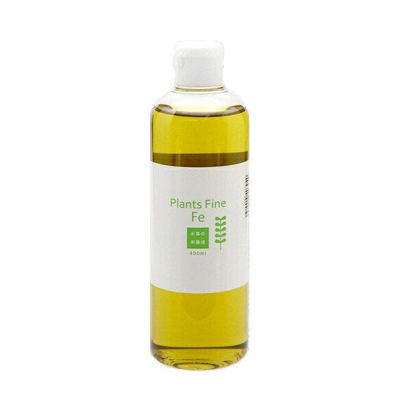 (水草)Plants Fine Fe(2価鉄)400ml(水草の栄養液)