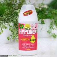 ハイポネックス ハイグレード開花促進 450ml 追肥 液体肥料 速効性肥料 リンカリ肥料 草花 野菜