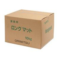オリミツ ロングマット 10kg うさぎ 小動物 牧草