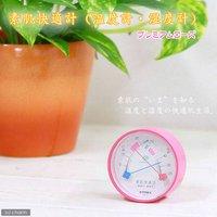 素肌快適計(温度計湿度計) プレミアムローズ
