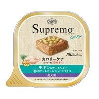 ニュートロ シュプレモ カロリーケア チキン&サーモン入り 成犬用 トレイ 100g