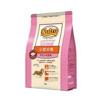 ニュートロ ナチュラルチョイス 小型犬用 成犬用 チキン&玄米 1kg プレミアムチキン