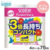 スコッティ フラワーパック 3倍長持ち コンパクト 4ロール(ダブル) 75m くつろぐ花の香りつき