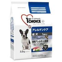 ファーストチョイス 成犬 アレルゲンケア 小粒 白身魚&スイートポテト 3.2kg