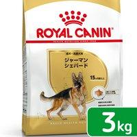 ロイヤルカナン ジャーマンシェパード 成犬高齢犬用 3kg ジップ付