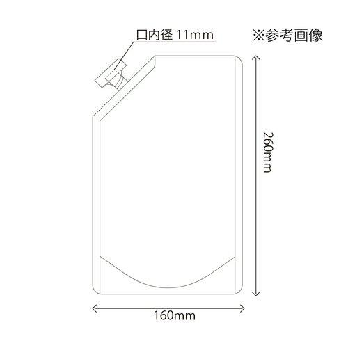 1ピースキャップ付きスタンド袋 夢パック DPA-0800 160×260mm 1ケース500枚入 スタンドパック 業務用