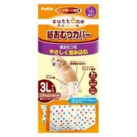 ペティオ 老犬介護用 紙おむつカバー 3L おもらし ペット