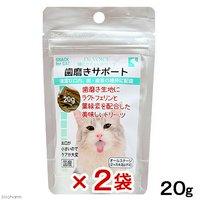 ドクターヴォイス 猫にやさしいトリーツ 歯磨きサポート 20g 2袋