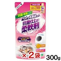 ライオン ペットの布製品専用  抗菌仕上げ柔軟剤 詰め替え用 300g 2袋