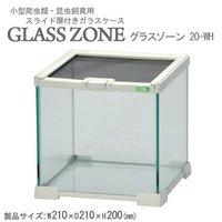 三晃商会 SANKO グラスゾーン 20WH