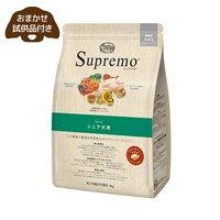 ニュートロ シュプレモ シニア犬用(エイジングケア) 4kg おまかせ試供品付き