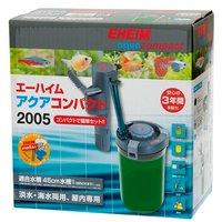 エーハイム アクアコンパクト 2005 外部フィルター 水草 小型水槽 メーカー保証期間3年